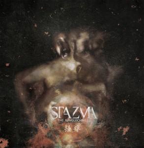 front-artwork