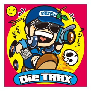 die_cha_trax2